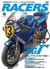 レーサーズ【RG-Γ】