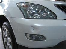 ハリアー PP製 純正 フロントバンバー 修理塗装 愛知県豊田市 倉地塗装 KRC