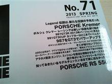 THE 911 & PORSCHE MAGAZINE No71