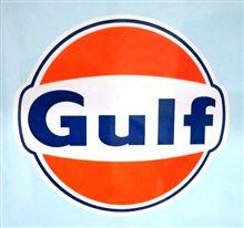 エアにご褒美 Gulf GT40 ♪