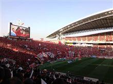 浦和レッズ ホーム開幕戦