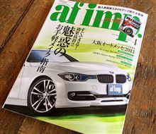 3月9日発売のオートファッションインポート4月号に、GARBINO A5SBが掲載!!