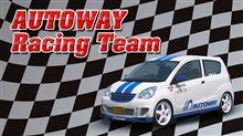 【AUTOWAYレーシングチーム通信】2013年最初のレースは幸先よく1位表彰台をゲット!! K-CAR3.5時間耐久RACING GAME 開幕戦!!