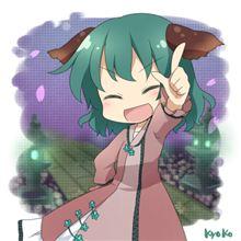 響子☆幽谷☆おはようごさいまーす。