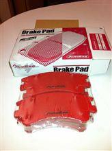 初代アテンザ:Street+ Brake Pad (AutoExe)