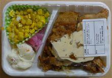 ESTA FOOD SUPPLE Hashimoto チリマヨザンギ