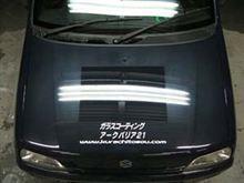 中古車磨き ボディガラスコーティング 愛知県豊田市 倉地塗装 KRC