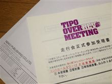 TIPO OVERREV MEETING