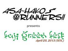 まだまだエントリー募集中です♪ FUJI GREEN FEST 2013