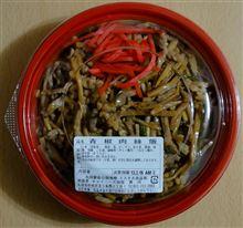ESTA チャイニーズ厨房 黄河 青椒肉絲飯