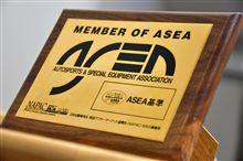 NAPAC、ASEAに加盟いたしました