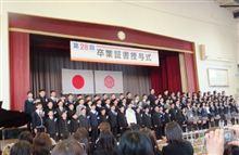 息子(スモールC)の卒業式 (^u^)