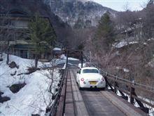 長野県にある白骨温泉に行ってきました。♪