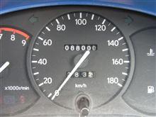 88000キロ突破ー