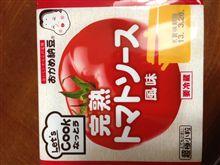 「完熟トマト