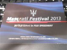 マセラティ フェスティバル 2013