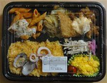 ESTA FOOD SUPPLE Hashimoto パエリア弁当