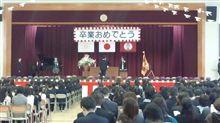 卒業式なう (*^^*)