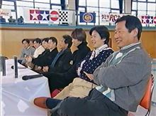 「みんカラ」のグループに「ベストモータリング同窓会」を登録!