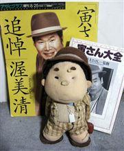 日本に生まれて良かった・・・と思わせる縫いぐるみ(#^.^#)