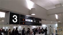 帰国!!そして今は大阪にw