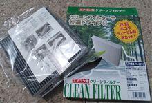 エアコンフィルター交換、エバポレータ洗浄