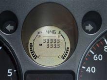 祝!33,333km