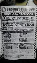 今日発売のREVSPEEDに・・・【ワンスマDVD紹介】