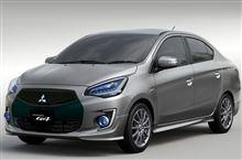 ジェットファイターグリル 風味 の Mitsubishi Concept G4 !? ・・・・