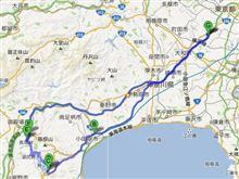 箱根方面ドライブって、何処がいいかな〜