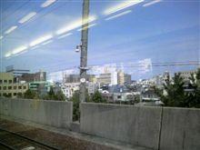 さようなら鳥取