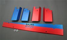 新商品! デリカD:5 DI-D用 「インタークーラー 整流ブレード」 の巻。。