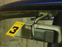 青ジムニーの車検ステッカーを貼り替えました。