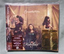 Kalafina 「Consolation」