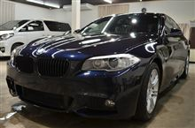 BMW528Msp磨きボディガラスコーティング【ラディアス上尾】