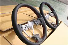 Reiz Sports Steering 360