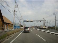 ☆ 先日松山に行きましたが、かなり怪しいカメラが設置されておりました・・・・。