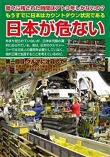 カービートの原稿書きのためトヨタ自動車さんや本田技研さんの裏側を探っていくと…