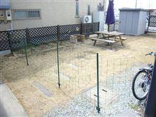 ドッグランスペース作成in庭