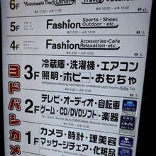 京都をプチ満喫(*゚▽゚*)