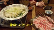 春の講演会(新年会PART2)