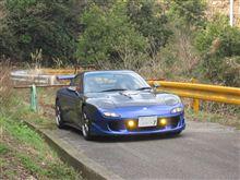 今年中に必要な予算はしめて約¥360,000・・・先は長いね~・・・|||orz