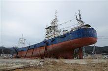 気仙沼に今も残る巨大漁船どうする 「震災の記念碑化」に市民戸惑い