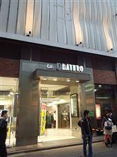 「さくら学院 The Road to Graduation Ⅰ ~2012年度 さくら学院 放課後アンソロジー Live The Party~」 at 渋谷CLUB QUATTRO