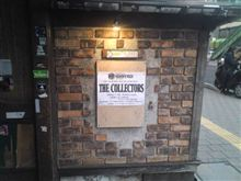 THE COLLECTORS TOUR 2013 MOD TUNE in HEAVEN'S ROCK Utunomiya VJ-2 2013/3/30