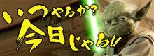 - 《D40撮影記》~Nikonクオリティをあなたにも①・・・久々の撮影で京都浄安寺の椿を撮影してきた -