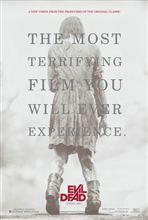 恐怖動画を見て死霊に取り憑かれてみる。
