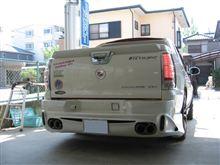 エスカレード リアバンバー加工取付 愛知県豊田市 倉地塗装 KRC