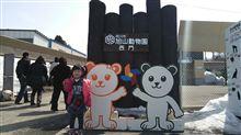 北海道旅行②