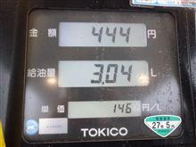 36,2km÷12km/L=3,016L・・・